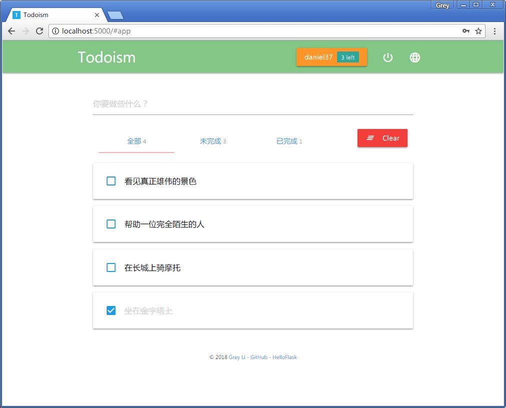切换语言后的程序主页